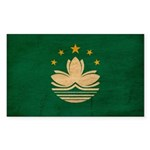 Macau Flag Sticker (Rectangle 50 pk)