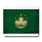Macau Flag Mousepad