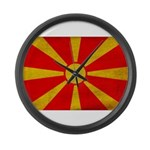 Macedonia Flag Large Wall Clock