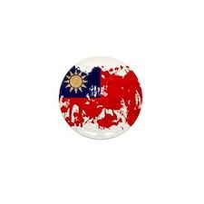 Taiwan Flag Mini Button (10 pack)
