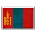 Mongolia Flag Banner