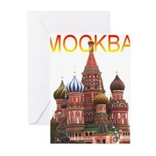 Funny Russia Greeting Cards (Pk of 10)