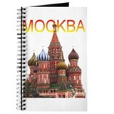 Cool Russia Journal