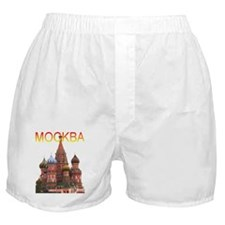 Cute Russia Boxer Shorts