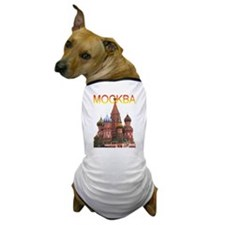 Cute Moscow Dog T-Shirt