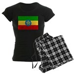 Ethiopia Flag Women's Dark Pajamas