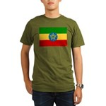 Ethiopia Flag Organic Men's T-Shirt (dark)