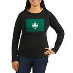 Macau Flag Women's Long Sleeve Dark T-Shirt