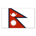 Nepal Flag Sticker (Rectangle 50 pk)