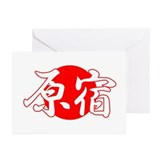Harajuku Greeting Cards (Pk of 10)