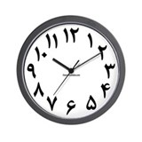 Farsi / Arabic 02 Wall Clock