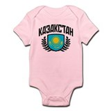 Kazakhstan Infant Bodysuit