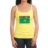 Kazakhstan Ladies Top