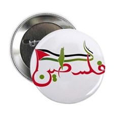 "Palestine in Arabic - RED 2.25"" Button"