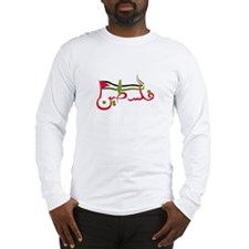 Palestine in Arabic - RED Long Sleeve T-Shirt