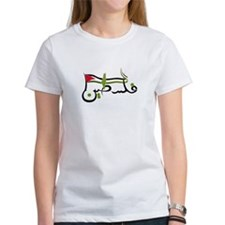 Palestine in Arabic - Black Tee