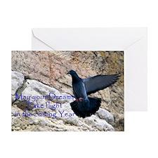Rosh Hashana Wall flight Card