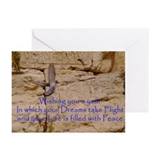 Rosh Hashana Wall Cards (Pk of 20)