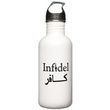 Infidel Water Bottle