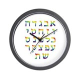 Alef Bet Clocks Wall Clock