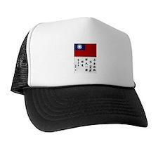 CHIT002.png Trucker Hat