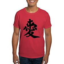 Love Chinese Character Love T-Shirt