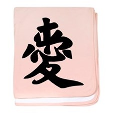 Love Chinese Character Love baby blanket