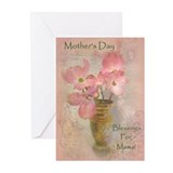 Pink Dogwood Greeting Cards (Pk of 20)