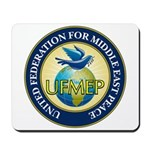 UFMEP Mouse Pad