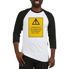 Socrates corrupts the youth! Baseball Jersey