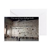 Kotel at Night Bar Mitzvah Greeting Cards (Pk of 1