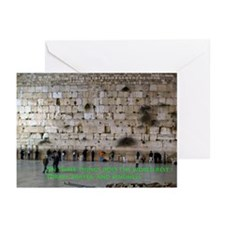 Three Pillars Bar/Bat Mitzvah Cards (Pk of 20)