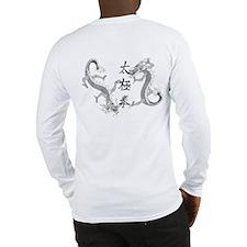 Yang Tai Chi Chuan Long Sleeve T-Shirt