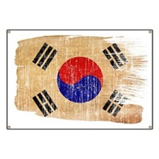 South Korea Flag Banner