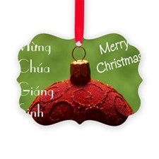 Vietnamese Christmas Ornament