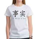 Chinese Symbol for Truth Tee