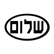 Shalom in Hebrew Jewish Euro Oval Car Magnet