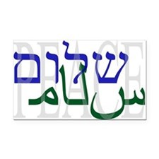 Shalom Salaam Peace Rectangle Car Magnet