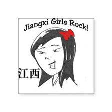 Jiangxi Girls Rock! Square Sticker