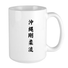 Unique Okinawa Mug