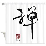 Zen Calligraphy Shower Curtain