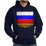 Russian Federation (Flag 10)2.png Hoody