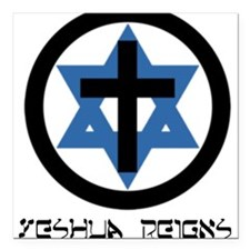 """Yeshua Reigns"" Square Car Magnet (Female Fit)"