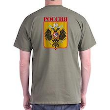 Russian Empire COA T-Shirt