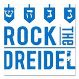 Rock the Dreidel - Jewish Baby Square Car Magnet