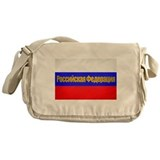 Russian Flag -embossed.png Messenger Bag