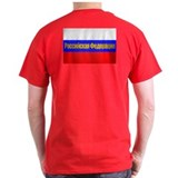 Russian Flag -embossed.png T-Shirt