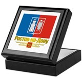 Rostov-on-Don Flag Keepsake Box
