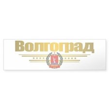 Volgograd Flag Bumper Sticker