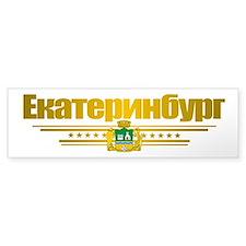 Yekaterinburg Flag Bumper Sticker
